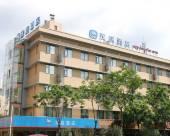 漢庭酒店(杭州大關路店)
