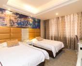 金華海川時尚酒店