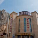 尚客優快捷酒店濱州鄒平開發區國際商貿城店