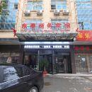 湘陰東泰商務賓館