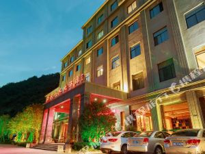 磐安山水大酒店