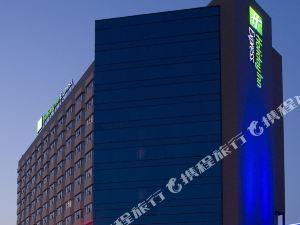 上海金橋中心智選假日酒店