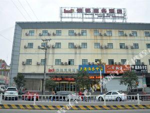 銀都商務酒店(郯城店)