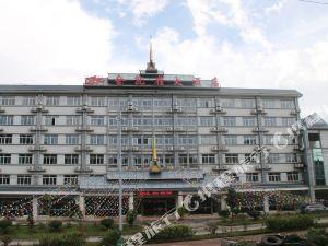 勐臘金孔雀大酒店