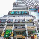 城市便捷酒店(廣州北京路步行街店)