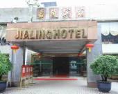 重慶嘉陵賓館