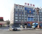 敦化敦城快捷旅館
