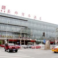 北京豪都商務賓館酒店預訂
