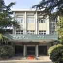 永濟電機賓館