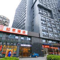如家(杭州火車東站西廣場店)酒店預訂