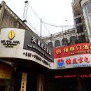 台山天誠港大酒店