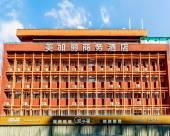 重慶美加麗商務酒店