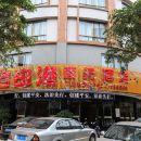 陽春自由港商務酒店