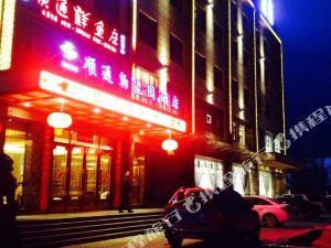成縣順通商務酒店(原順通物流園酒店)