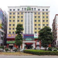 山水時尚酒店(深圳阪田華為店)酒店預訂
