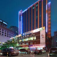 漢永酒店(深圳萬福樓店)酒店預訂