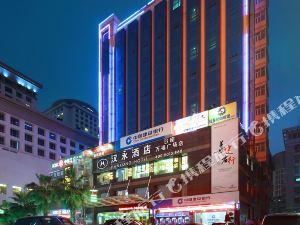 漢永酒店(深圳萬福樓店)