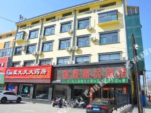 陵川縣錦輝精品酒店