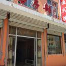 永年縣交通賓館