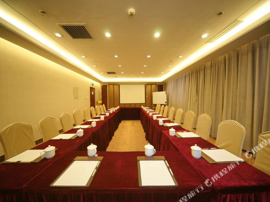 北京金色夏日商務酒店(Golden Sun Commercial Hotel)會議室