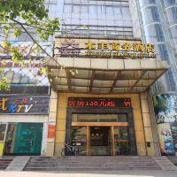 深圳本豐商務酒店酒店預訂