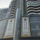 鄂州依戀概念主題酒店