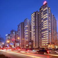 北京國貿世紀公寓酒店預訂