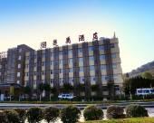 連雲港楚禹酒店