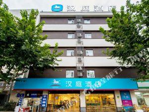 漢庭酒店(上海世博塘橋地鐵站店)(Hanting Hotel (Shanghai Tangqiao Metro Station))