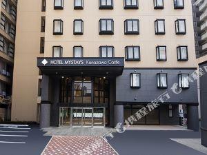 MYSTAYS 金澤城堡酒店(HOTEL MYSTAYS Kanazawa Castle)