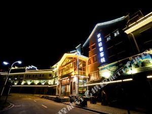 Q加·安縵輕奢客棧(資興東江湖遊客中心店)