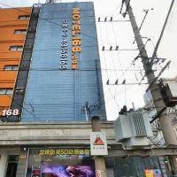 莫泰168(崇明八一路步行街店)酒店預訂