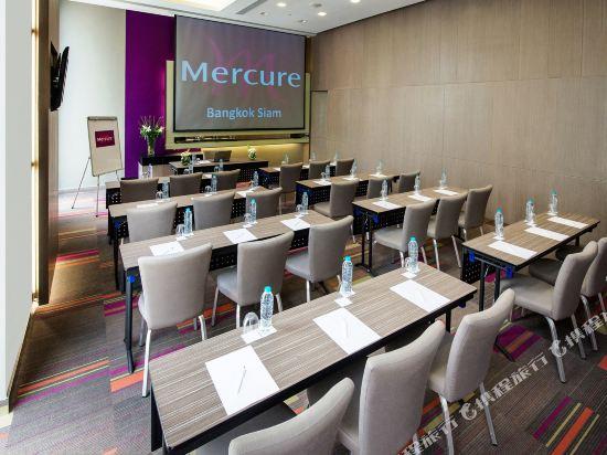 曼谷暹羅美居酒店(Mercure Bangkok Siam)會議室