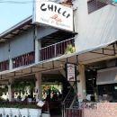 沙美島辣椒酒店及餐廳(Chili Hotel & Restaurant Koh Samet)