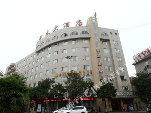 綿竹鑫春大酒店