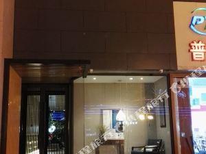 巴彥淖爾錦頤酒店
