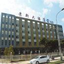 玉溪景新大酒店