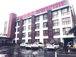 赤水楠藝酒店