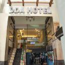 胡志明市DDA大酒店(Dda Hotel Ho Chi Minh City)