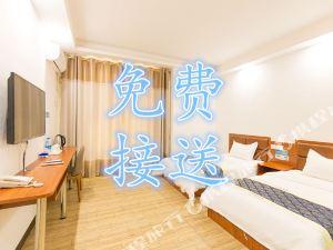珠海機場24h酒店(珠港機場店)