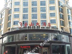 武寧景山大酒店