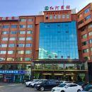 昆明紅河賓館(Hong He Hotel)