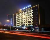 金領商務酒店(長沙高橋店)