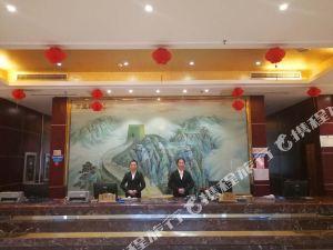 泰興新世紀皇冠大酒店