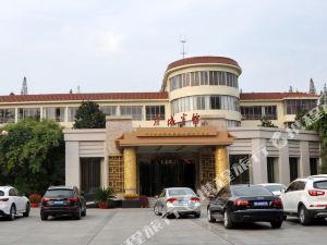 孝感應城賓館