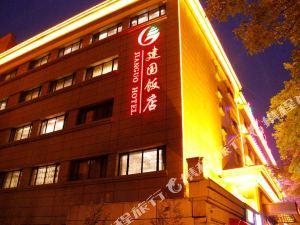 烏魯木齊建國飯店