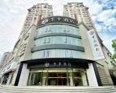 全季酒店(上海莘莊龍之夢店)