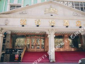 滿洲里彼得堡酒店C座(原乾豐國際大酒店)