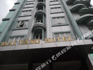 麥萬榮酒店(Mai Vang Hotel)