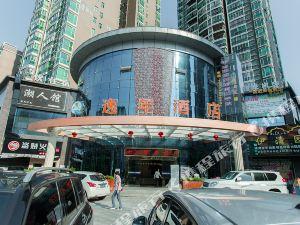 衡陽逸年酒店